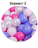 Сухой бассейн с шариками для дома! Персиковый, фото 5