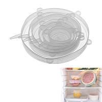 Универсальные силиконовые крышки для посуды 6.5-20.5см набор, 6 шт