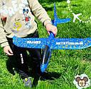 Детский метательный планер, фото 2