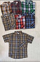 Рубашки для мальчиков 7-10 лет