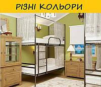 Двухъярусная металлическая кровать ДУО ШТОРКИ. Разные цвета.