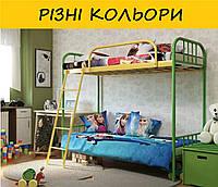 Кровать детская металлическая двухъярусная БАМБО ДУО 60х140. Разные цвета.