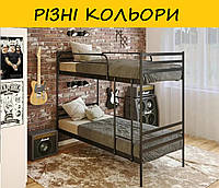 Двухъярусная металлическая кровать ОПТИМА ДУО. Разные цвета.