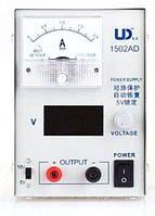 Лабораторний блок живлення UD 1502AD 15V-2A