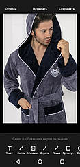 Бамбуковый халат  серый