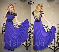 Вечернее платье с гипюром | Анабель lzn, фото 3