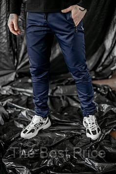 Мужские Коттоновые штаны Intruder Chesst синие
