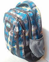 """Рюкзак """"Best Style"""" Різнокольоровий спортивний, шкільний ортопедичний, фото 1"""