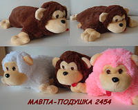 Мягкая игрушка Обезьяна Мавпа подушка