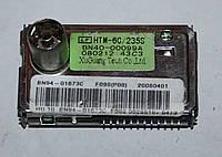Тюнер для телевизора HTM-6C/235S Samsung BN40-00099A
