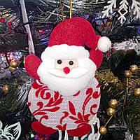 Новогоднее украшение подвеска Санта Клаус с узором