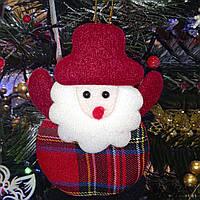 Новогоднее украшение подвеска Санта Клаус в клетку