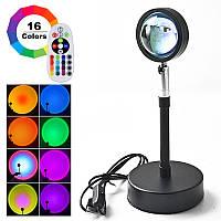 Проекционный светильник заката и рассвета Sunset Lamp RGB c пультом