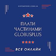 GlobusPlus