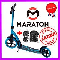 Детский Самокат Maraton Air Max.Самокат детский городской Maraton Air Max синий
