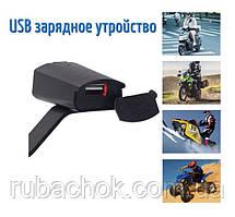 С одним USB портом зарядное устройство адаптер зарядка мото