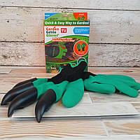Садовые перчатки грабли GARDEN CLOVE с когтями для рыхления плотные водонепроницаемые ФОТО