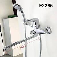 Смеситель для ванны Frap H66 F2266 латунный