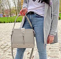Трендовая сумка КМ на 3 отдела серая КМ33, фото 2