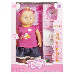Детский Пупс с аксессуарами (розовый) 7299