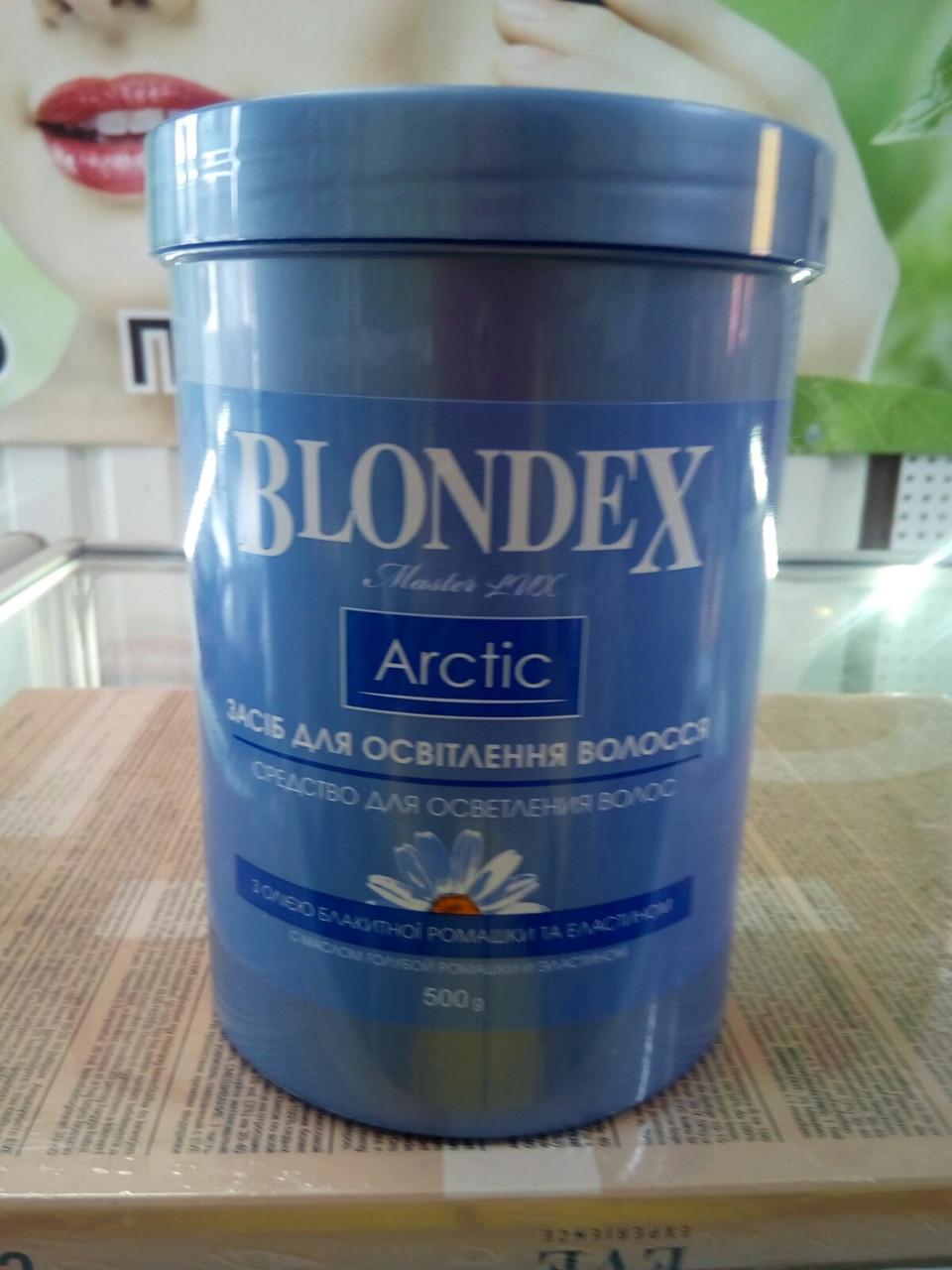 Blondex_Supermash_Засіб для освітлення волосся _Arctic_500 г