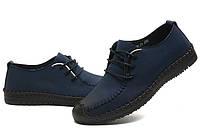 Мужские зимние ботинки-туфли из натуральной кожи. Модель 04109., фото 8