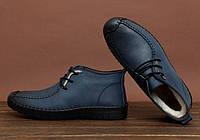 Мужские зимние ботинки-туфли из натуральной кожи. Модель 04109., фото 3