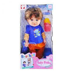 "Игрушка Пупс мальчик ""Yale baby"" ""Старший Братик"" (синий) YL8899D"