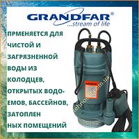 Дренажный насос для откачки грязных вод для колодца для полива из пруда GRANDFAR QDX1.5-25-0.55AF (GF1367)