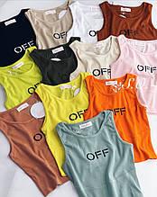 Модный женский Топ Цвет: чёрный, белый, оранжевый, хаки, кирпич, пудра, мята, бежевый, желтый, молочный, салат