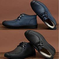 Мужские зимние ботинки-туфли из натуральной кожи