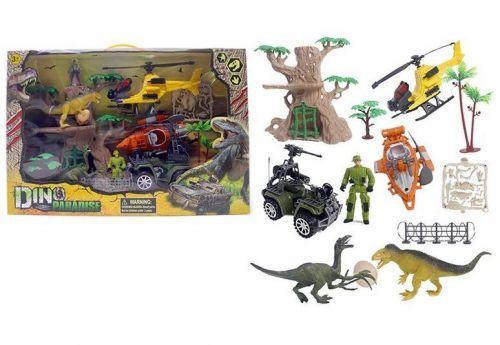 """Игровой военный набор """"Динозавры"""" 2103-5 [pla151386-TSI]"""