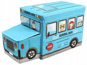 """Пуф-корзина для игрушек """"Школьный автобус"""" (синий) BT-TB-0011 [kor119357-TSI]"""