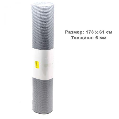 Килимок для йоги сірий BT-SG-0005 [kar132061-TSI]