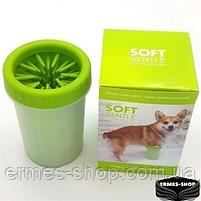 Лапомойка для собак Lapomover Soft Gentle Bol   Ємність для миття лап, фото 7