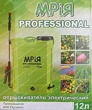 Аккумуляторный опрыскиватель Мрия 12 литров (4 насадки)