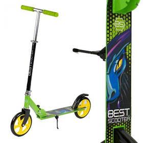 """Самокат двухколесный """"Best Scooter"""" (салатовый) 53396 [sam143128-TSI]"""