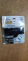 Разветвитель для прикуривателя 1-3 + USB № НОВ212104