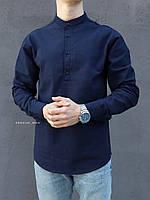 Мужская рубашка лен темно-синяя, фото 1