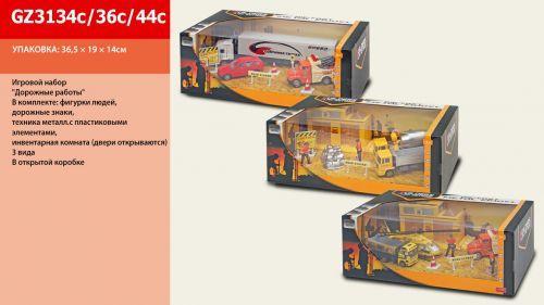 """Ігровий набір """"Будівельні роботи"""", металевий GZ3134C/36C/4 [met30604-TSI]"""