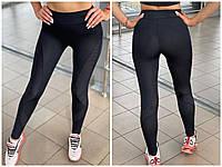 Женские лосины спортивные 42-48р,черные леггинсы женские, красивые спортивные лосины черные
