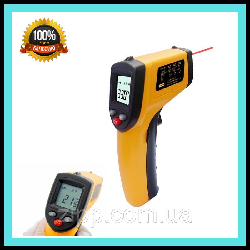 Пірометр SMART SENSOR  Промисловий градусник  Безконтактний електронний термометр  Інфрачервоний термометр