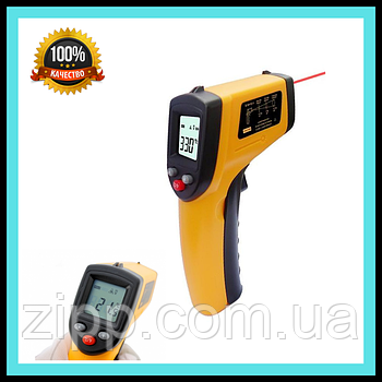 Пирометр SMART SENSOR Промышленный градусник Бесконтактный электронный термометр Инфракрасный термометр
