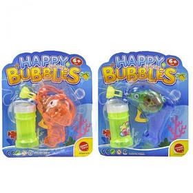 """Пистолет для мыльных пузырей """"Happy Bubbles"""" 9905A [myl50250-TSI]"""
