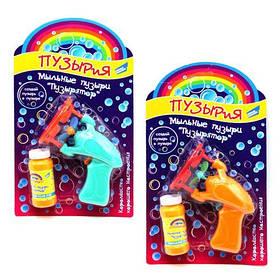 """Пистолет с мыльными пузырями """"Пузырятор"""" 2288C [myl159571-TSI]"""