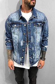 Мужская Джинсовая Куртка синяя