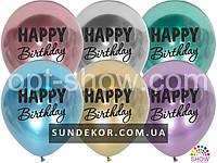 Воздушные шары Happy Birthday хром (1 ст)