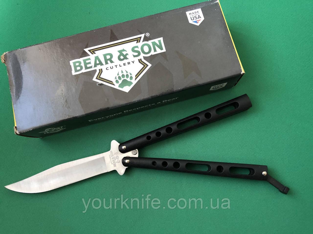 Купить Нож Bear & Son Balisong