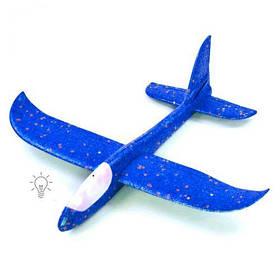"""Метальний планер з підсвічуванням """"Пенолет"""" 48 см (синій) 608HLD [pla134145-TSI]"""
