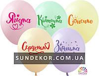 Воздушные шары Зіронька макарун 1ст (100 штук)